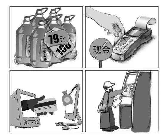 POS机行业的常用术语,限额、跳码、切机等常用术语解答