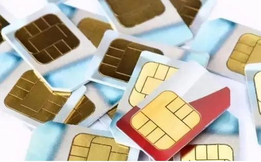 公安部关于依法清理整治涉诈电话卡、及关联互联网账号的通告